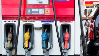 Photo of Pemerintah Pastikan Pasokan BBM dan LPG Aman saat Lebaran