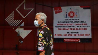 Photo of Hari Kelima PPKM Darurat, Ganjar Keliling Cek Pertokoan dan Mall di Kota Semarang